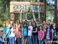 Детский лагерь отдыха «Лазурный»