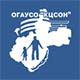 Благодарность областному государственному автономному учреждению социального обслуживания «Комплексный центр социального обслуживания населения»