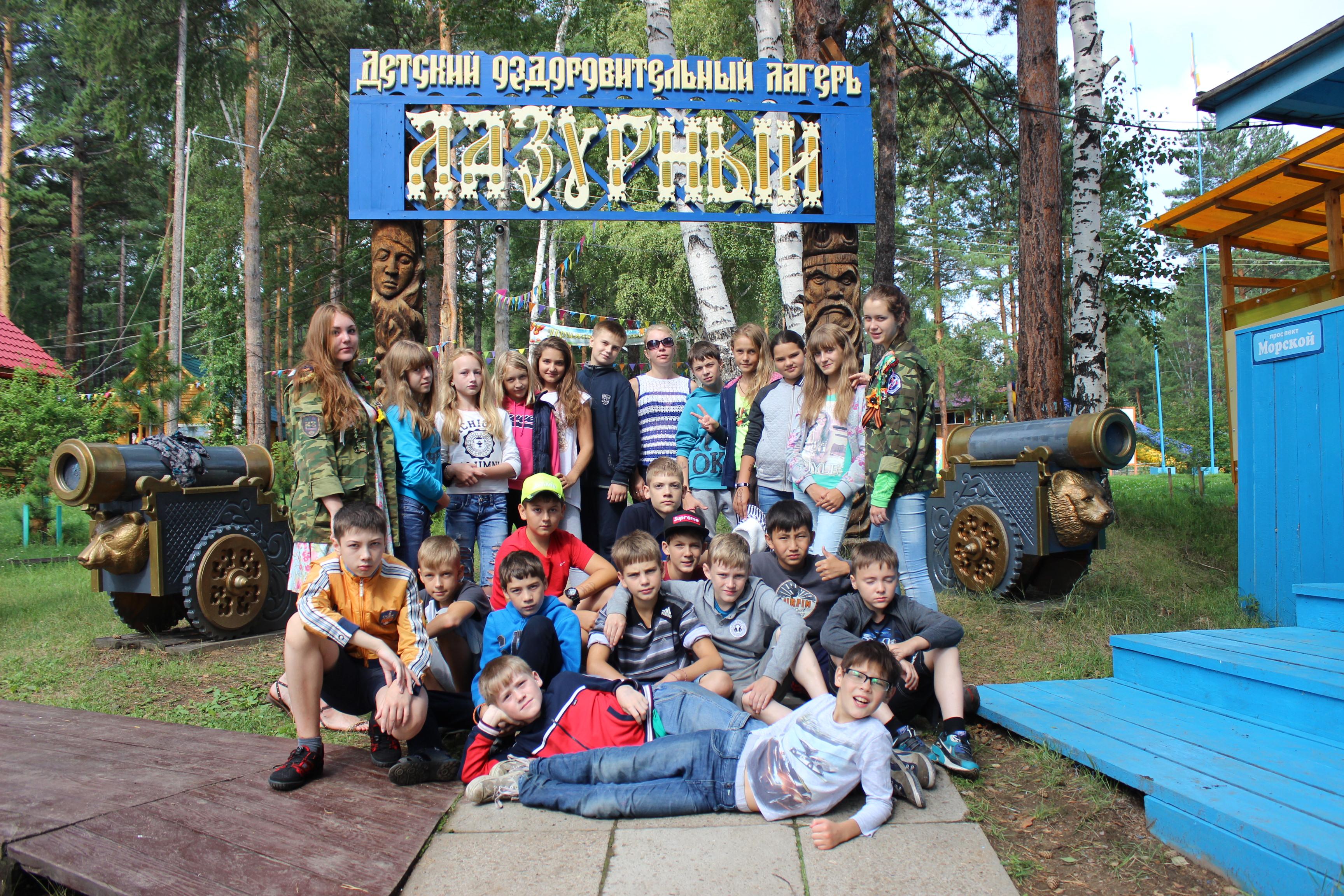 предоставляются без детский лагерь в городецком районе от выксунского района ним относятся