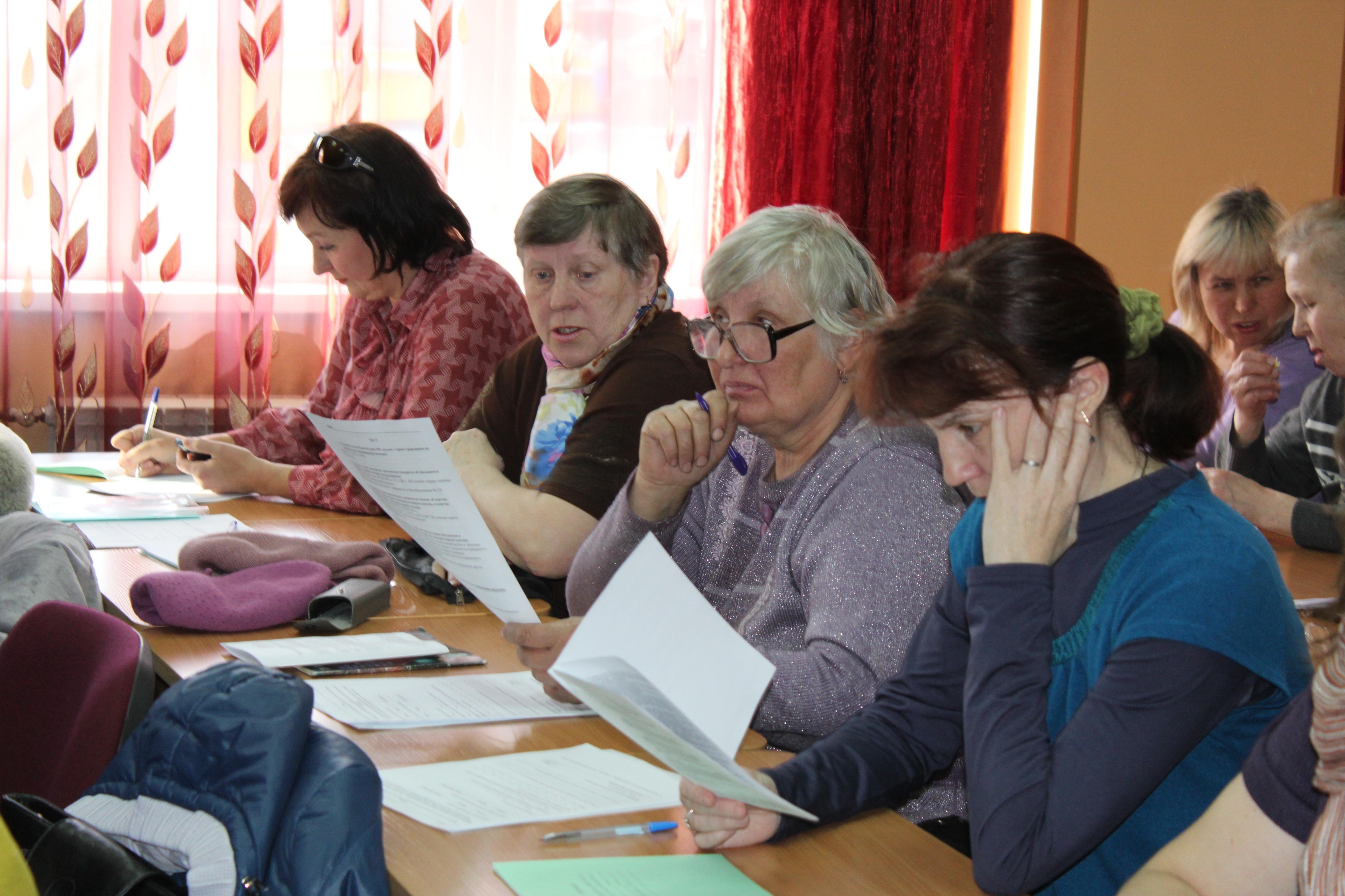 Программа повышения квалификации социальных работников