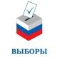 Проведение анкетирования на тему «Обеспечение реализации избирательных прав граждан Российской Федерации, являющихся инвалидами, в Иркутской области».