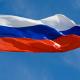 Всероссийский день приема граждан