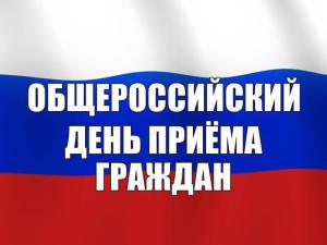 russia_flag_1920x1200_1024x724_jpg_crop1513064906_ejw_1024
