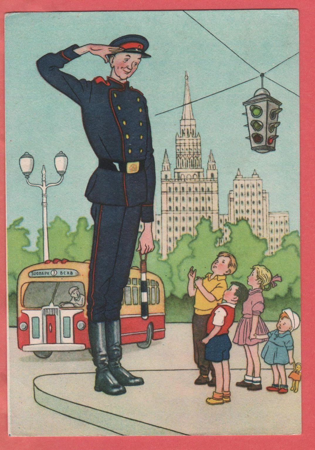 дядя Степа обложка книги